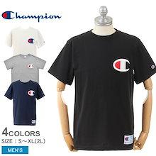 CHAMPION チャンピオン 半袖Tシャツ Tシャツ C3-F362 メンズ