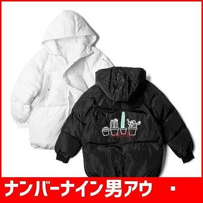 ナンバーナイン男アウターサボテンフードハーフパディング /デニムジャケット/ジャケット/韓国ファッション