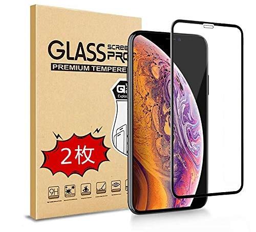 【2枚セット】新型iPhone 11 / iPhone XR ガラスフィルム 液晶保護フィルム 【9D曲面?? 最新防塵版】 全面強化ガラス液晶保護フィルム 画面鮮やか高精細 非常に高い透過率 硬度9