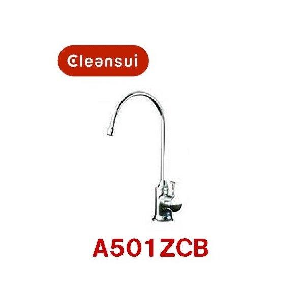 クリンスイ A501ZCB