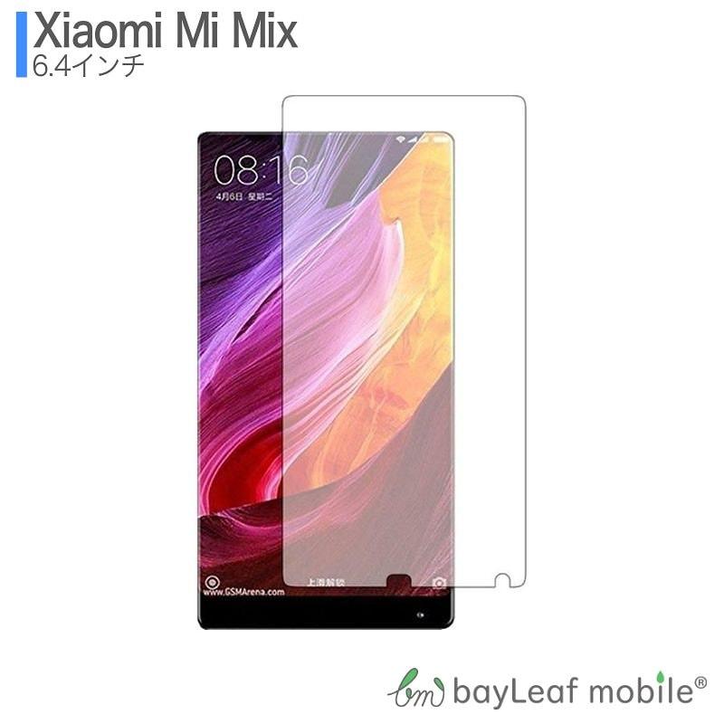 Xiaomi Mi MIX ガラスフィルム 日本旭硝子素材採用 高透過率 薄型 硬度9H 飛散防止処理 小米 シャオミ Mi MIX 液晶保護フィルム