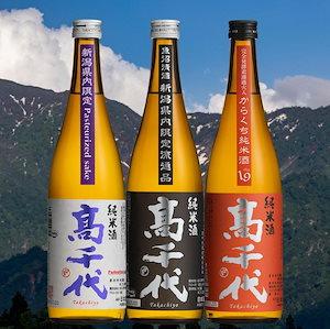 【南魚沼の地酒】髙千代 純米酒3種 四合瓶詰合せ 各2本