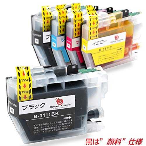 LC3111 ブラザー インク カートリッジ 黒 2本 顔料 4pk bk 互換 【Brother LC3111 BK2/C/M/Y】 ICチップ残量表示検知機能付き 汎用 LC3111-4PK 対応