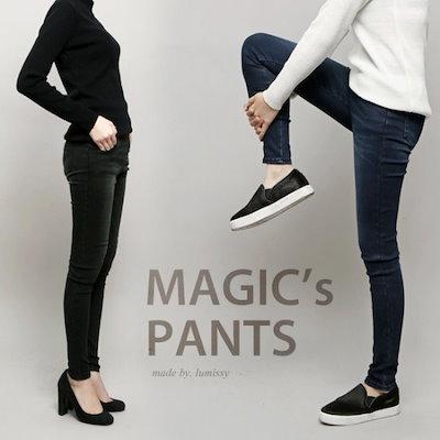 るみさん行き来するようにるみさんるみさん魔法バンディングデニムパンツ パンツ/デンパンツ/韓国ファッション