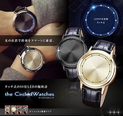 2b090fd027 Qoo10 | 光る腕時計の検索結果(人気順) : 光る腕時計ならお得なネット通販サイト
