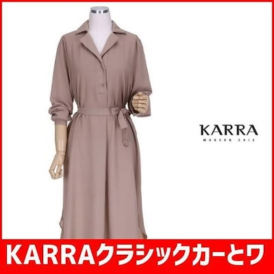 KARRAクラシックカーとワンピースベルトSETKBI7OP045A /ワンピース/ Tシャツワンピース/韓国ファッション
