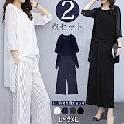 67b34ff370a2af Qoo10 - パンツスーツの商品リスト(人気順) : お得なネット通販サイト