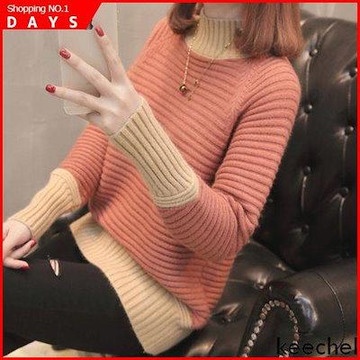 [キチェル]ウェッジ配色タートルネックニット /ニット/セーター/ニット/韓国ファッション