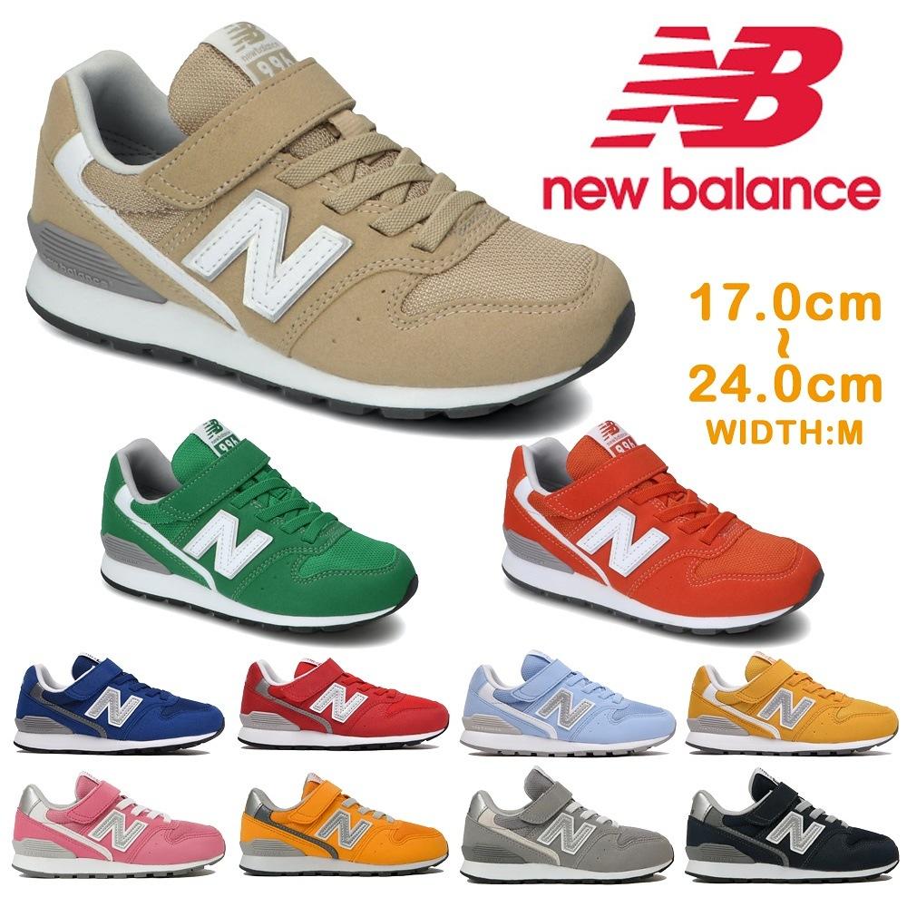 new balance ニューバランス YV996 CBE CGN COR CEB CRE CSL CYL CPK CGD CGY CNV キッズ ジュニア 子供靴 スニーカー ローカット レース