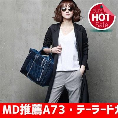 MD推薦A73・テーラードカラオープン型ロングカディゴン 女性ニット/カーディガン/韓国ファッション