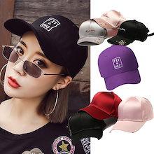 b7074caa52 Qoo10   EXO帽子のおすすめ商品リスト(Qランキング順) : EXO帽子買う ...