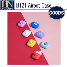 [送料無料]BT21 Airpods Case 防弾少年団 AIRPODS CASE BTS Official GOODS / hotsale