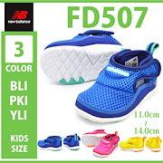 8acca0b4eab26 new balance ニューバランス FD507 BLI:BLUE PKI:PINK YLI:YELLOW キッズ ベビー 子供