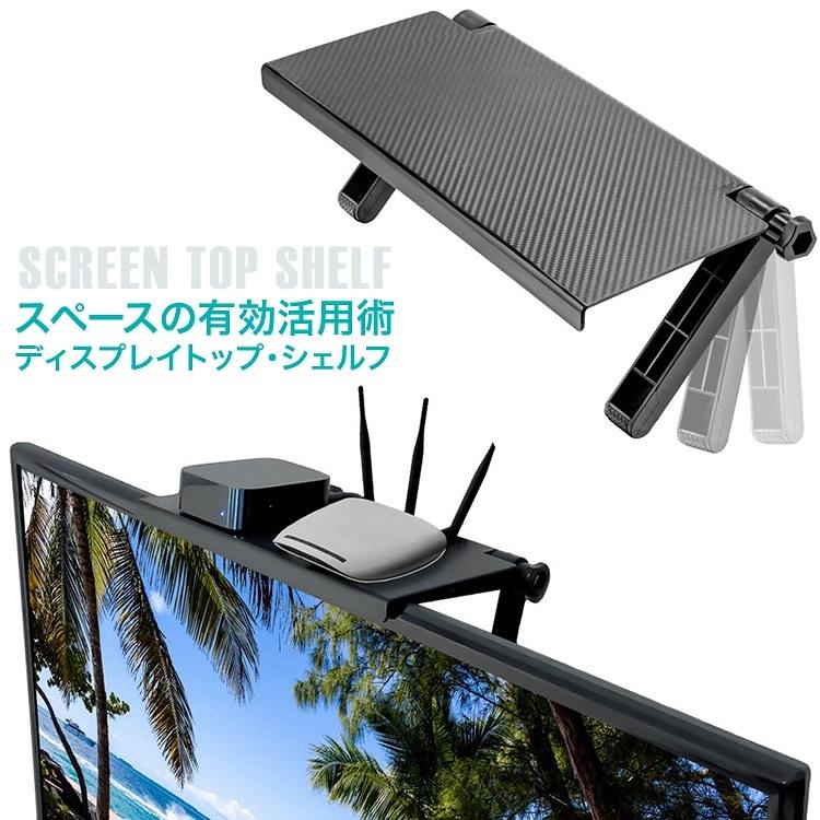 ディスプレイボード スタンド ラック 上部収納台 デッドスペース 日本郵便送料無料 PK3