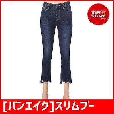 [バンエイク]スリムブーツカット起毛デニム(VJ8ZDLQ305Z) /パンツ/ショートパンツ/デニムパンツ/韓国ファッション