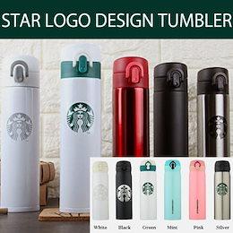 [デザインタンブラー]スターバックスのロゴタンブラー、スターバックスデザインタンブラー、スターバックスタンブラー、 starbucks design、starbucks LOGO、タンブラー、コップ