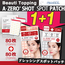 1+1 ★MEDIHEAL★ このゼロショットトラブルドレッシングスポットパッチ A-Zero Skin/Trouble Dressing Spot Patch [Beauti Topping]