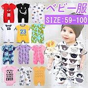 7afbcd66e3086e Qoo10 - ベビー服の商品リスト(人気順) : お得なネット通販サイト