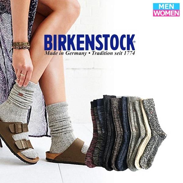 ビルケンシュトック birkenstock ビルケン メンズ レディース ソックス 暖かい 靴下 ロンドン ローマ シドニー birk-socks 【ゆうパケット】[郵3]