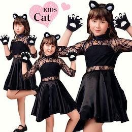 ハロウィン コスプレ キッズ 子供 猫 ネコ コスプレ衣装 仮装 黒猫 ねこ 可愛いコスプレ 女の子 猫耳 キュート 肉球 手袋 レース袖 ワンピース セット 親子 お揃い 小さいサイズ