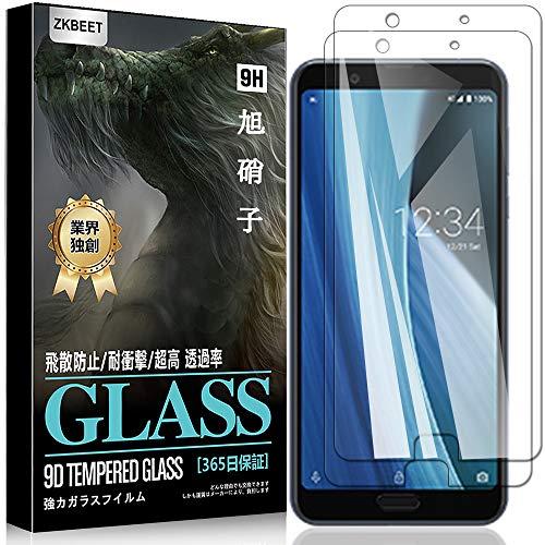 【2枚セット】AQUOS sense3 Plus SH-RM11/SHV46 フィルム 保護ガラスフィルム 液晶保護 保護シート 耐衝撃 日本製素材旭硝子製 9H硬度 平面対応 浮き防止 良質な