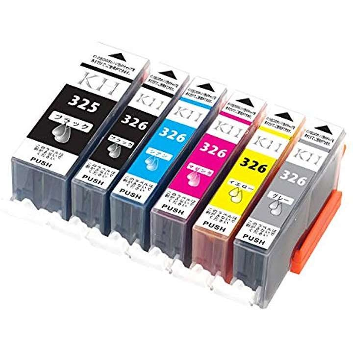 キャノン BCI-325XL 326XL Canon 互換インク インクカートリッジ 6色マルチパック 大容量 純正と併用可 PIXUS: MG8230 MG8130 MG6230