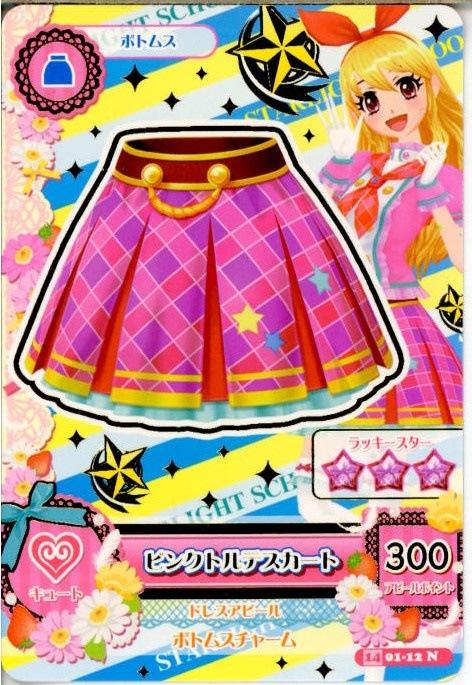 【中古即納】[TCG]アイカツ 1401-12N ピンクトルテスカート 20140101