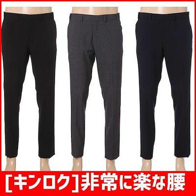 [キンロク]非常に楽な腰バンディングスラックス3種KYLL LUP8789 /パンツ/マイン/リンデンパンツ/韓国ファッション