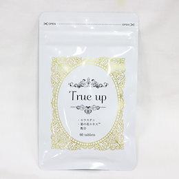 LAVINAS True up トゥルーアップ 60粒 【葛の花抽出加工食品】