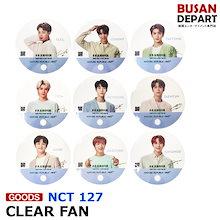 【日本国内発送】【メンバー選択可】 NATURE REPUBLIC [NCT 127 clear fan] 透明うちわ NCT127 1次予約 送料無料