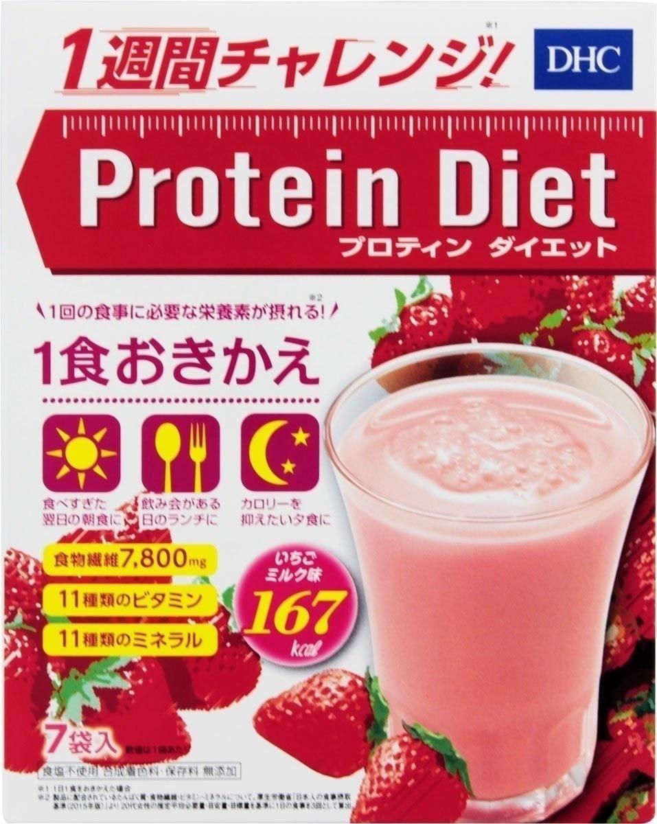 DHC プロティンダイエット いちごミルク味 50g 7袋入