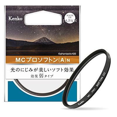 Kenko レンズフィルター MC プロソフトン (A) N 67mm ソフト効果用 367902