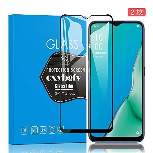 【2枚セット】OPPO A5 2020 / A9 2020 / A11 A11X ガラスフィルム OPPO A5 2020 強化ガラス液晶保護フィルム日本旭硝子素材/硬度9H