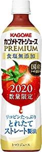 カゴメ カゴメトマトジュースプレミアム食塩無添加720ml ×15本