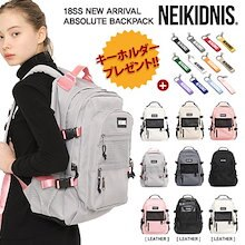 【key holder無料プレゼント】★2019年new★NEIKIDNIS  ABSOLUTE BACKPACK ネイキドニス 絶対バックパック 韓国大人気のリュック かばん