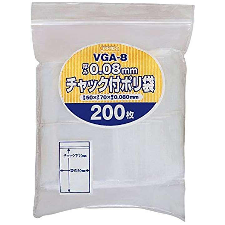 チャック付きポリ袋 厚口タイプ 50×70×0.08mm 200枚入 VGA-8(クリア)