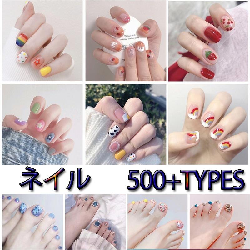 【ネイル】【500+TYPES】ネイルシール ネイルシール韓国ファッション ジェルネイルシール ネイル 可愛い 綺麗 簡単