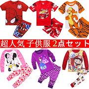 2247ee74b53b6 Qoo10 - 下着・肌着・パジャマの商品リスト(人気順)   お得なネット通販 ...