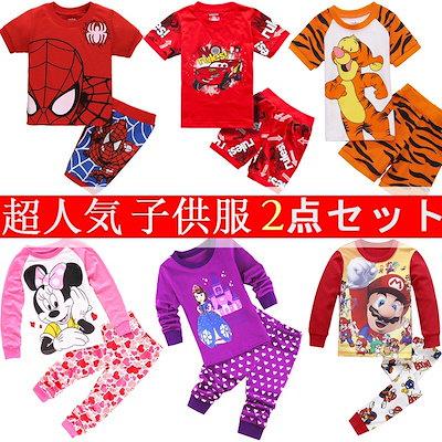 dbbb57b868052 Qoo10 - 女の子用下着、男の子用下着の商品リスト(人気順)   お得なネット通販サイト