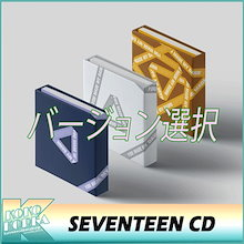 日本国内発送 / SEVENTEEN / YOU MADE MY DAWN / バージョン選択 / 6THミニアルバム / YMMD / セブチ / ミニアルバム