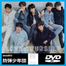 【K-POP DVD】★2018 BTS DVD COLLCETION ★☆FAKE LOVE .WE ON. MIC Drop .DNA.Not Today. Spring Day. ★ビーティーエ