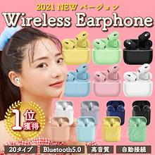 即日発送🔥安心保証💕1位獲得🌟2021最新ワイヤレスイヤホン Bluetooth 5.0 両耳 片耳 マカロン 高音質  タッチ操作 送料無料 かわいい イヤフォン iPhone