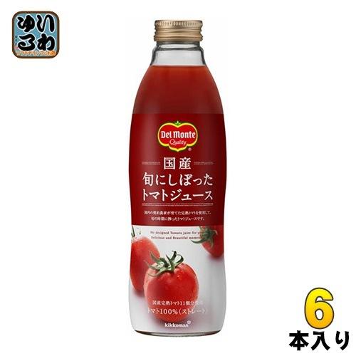 デルモンテ 国産 旬にしぼったトマトジュース 750ml ×6本