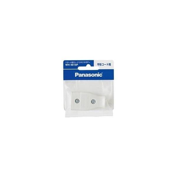 パナソニック WH4615P ベター小型コードコネクタボディ ホワイト