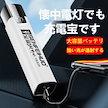 懐中電灯 LED 超強力 高輝度 ライト コンパクト アウトドア 充電式 USB 車載 作業灯 強力 超明るい 軽量 小型 アウトドア 登山 釣り用 作業用 停電 防塵 防災対策