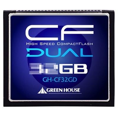 GH-CF8GD (8GB) 製品画像