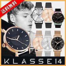 週末特別セール★カートクーポン使用で更にお得★【送料無料】KLASS14 クラス14 腕時計☆選べる42Type レザーベルト/メッシュベルト レディース&メンズのペアでもオススメ♪