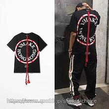 【佐川急便!】 High-End Street LA Fashion BTS 同スタイル Tシャツ hippop男女兼用 bigbangファッション 紐付き カップル服 韓国