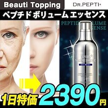 [DR.PEPTI]ペプチドボリューム エッセンス/Peptide Volume Essence / Volume Bubble Mask [Beauti Topping]