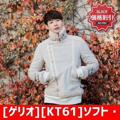 [ゲリオ][KT61]ソフト・ファースエード革のベルクロムスタング /デニムジャケット/ジャケット/韓国ファッション